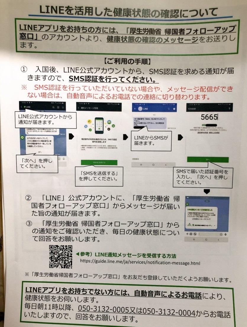 f:id:kyoumix:20210310151046j:plain