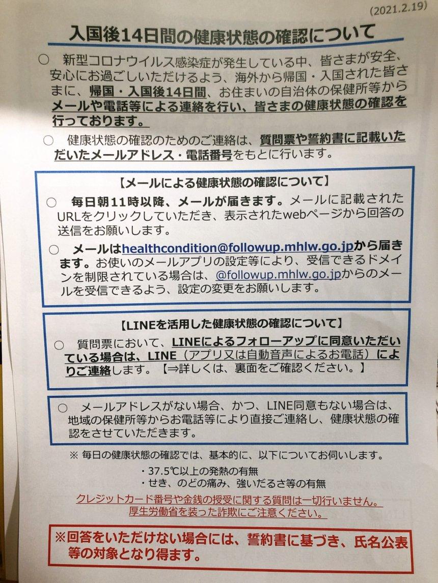 f:id:kyoumix:20210310151112j:plain