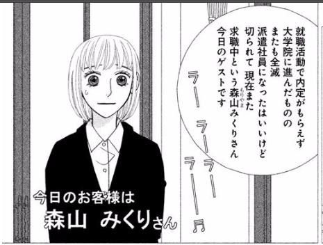 f:id:kyoumo_ichinichi:20160705225108p:plain