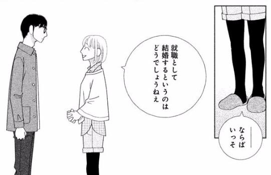 f:id:kyoumo_ichinichi:20160705231324p:plain