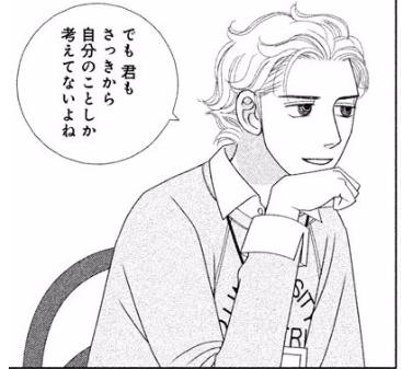 f:id:kyoumo_ichinichi:20160705231957p:plain