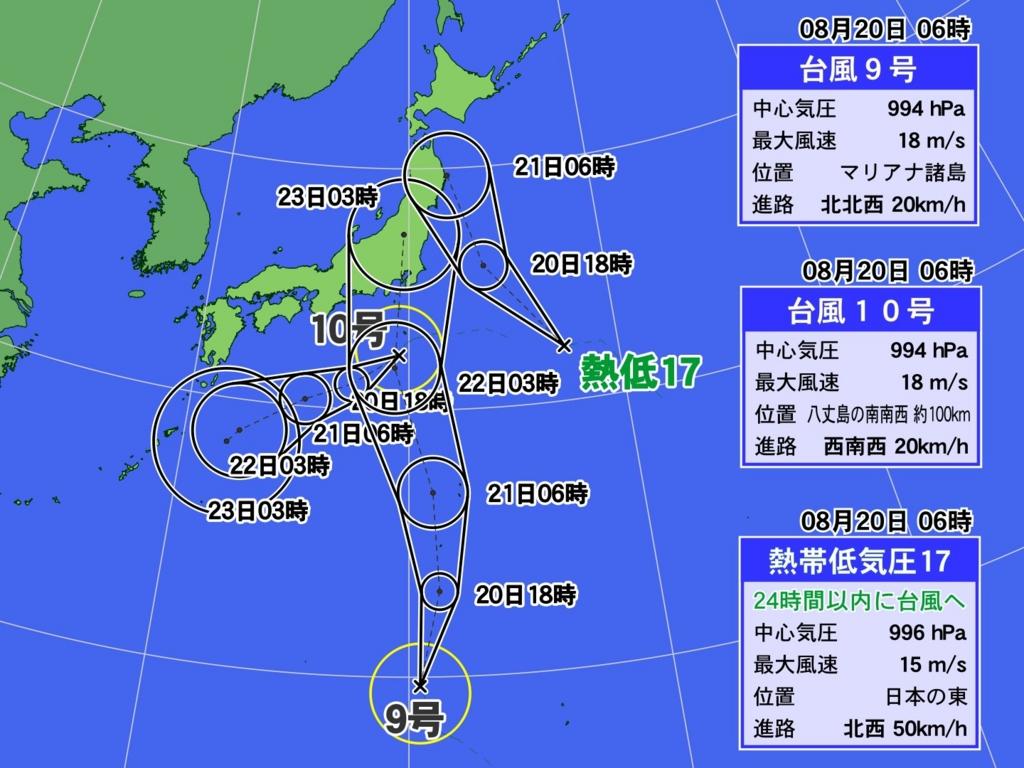 f:id:kyoumo_ichinichi:20160828185902j:plain