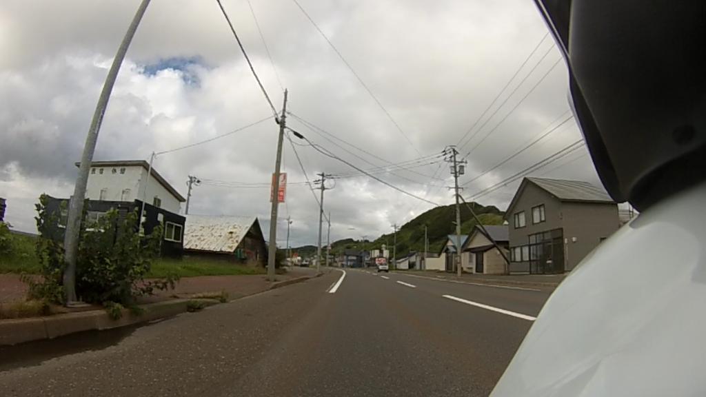 f:id:kyoumo_ichinichi:20160830220610p:plain