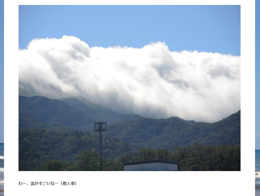 f:id:kyoumo_ichinichi:20160925092547p:plain