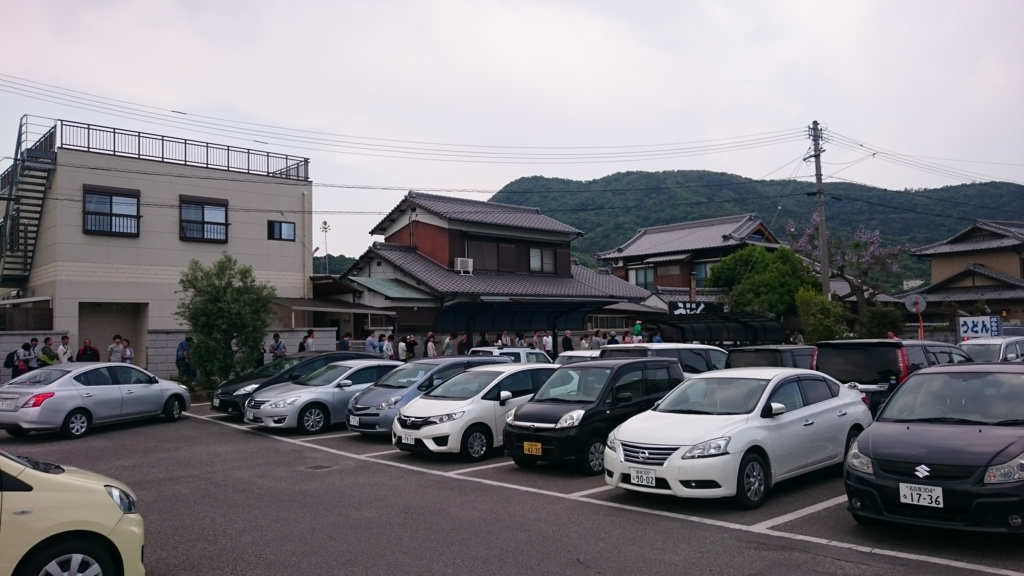 f:id:kyoumo_ichinichi:20170518230450j:plain