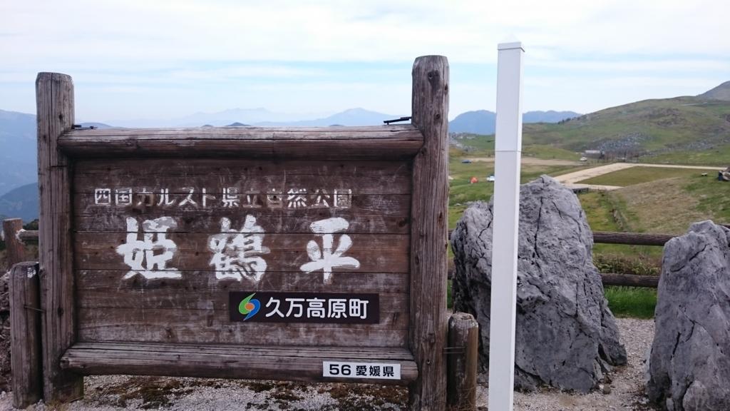 f:id:kyoumo_ichinichi:20170522220312j:plain