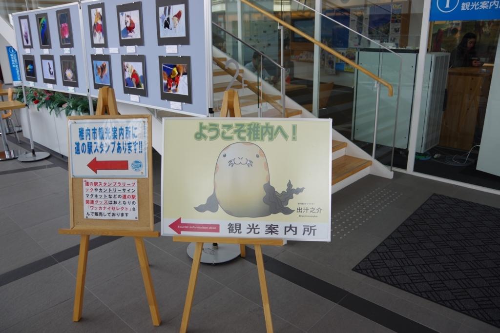 f:id:kyoumo_ichinichi:20170918142952j:plain