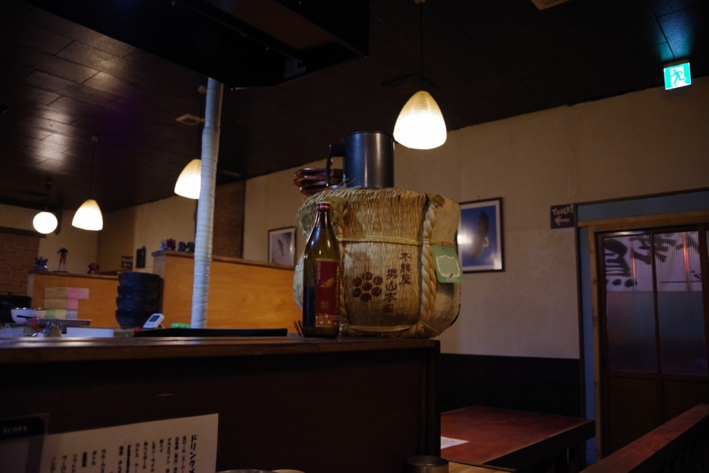 f:id:kyoumo_ichinichi:20170928223648j:plain
