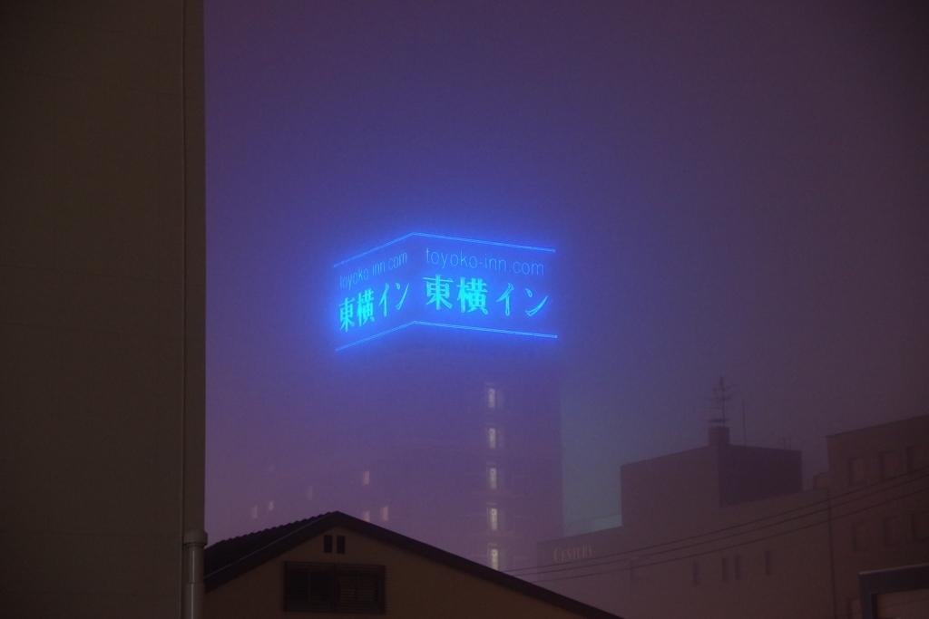 f:id:kyoumo_ichinichi:20171108001218j:plain