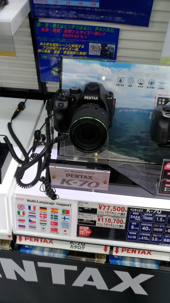 f:id:kyoumo_ichinichi:20171114215621j:plain