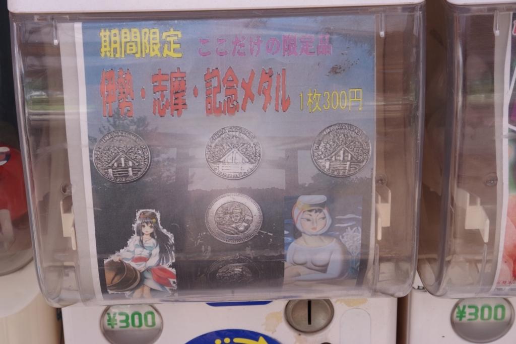 f:id:kyoumo_ichinichi:20171116211644j:plain