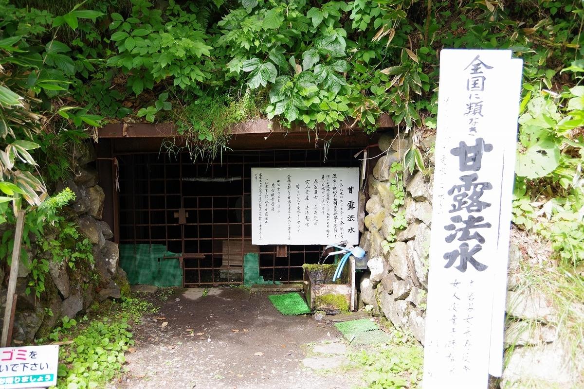 f:id:kyoumo_ichinichi:20190325222010j:plain