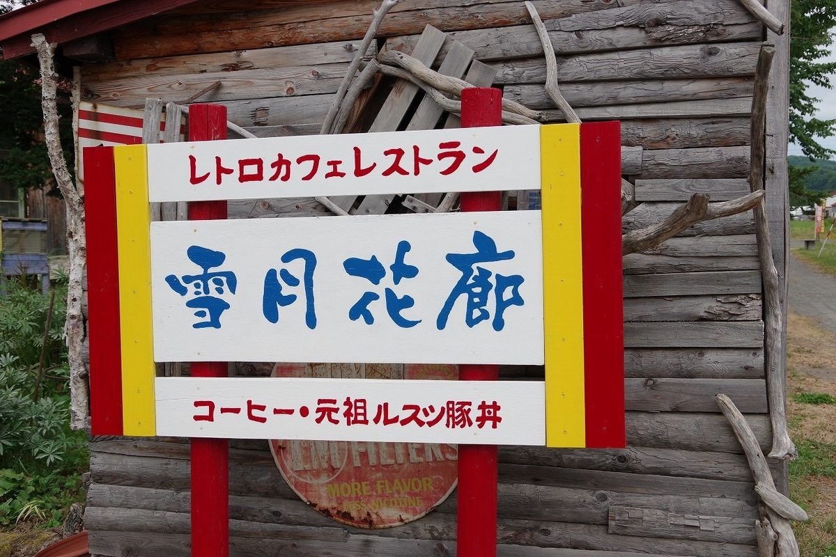 f:id:kyoumo_ichinichi:20190325222021j:plain