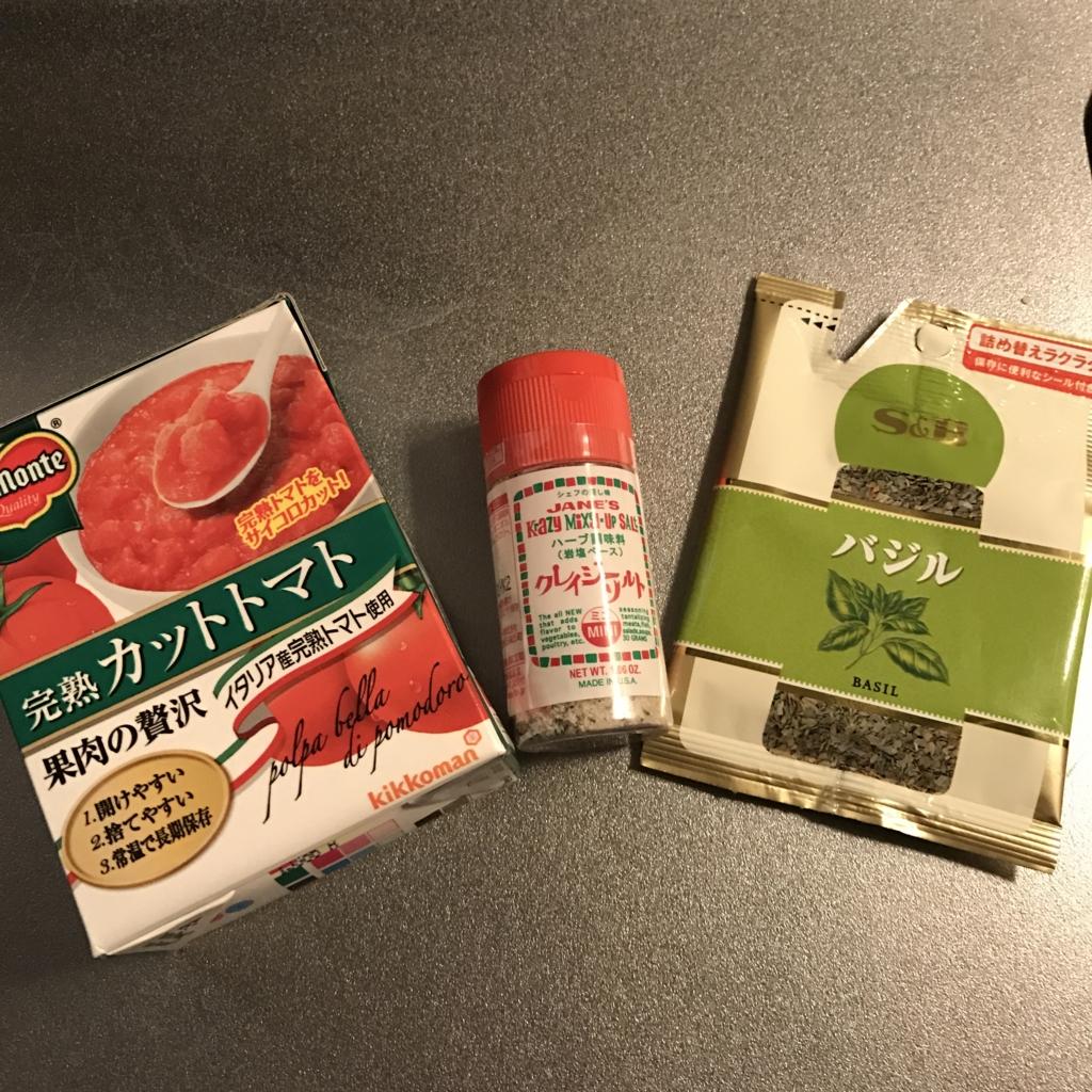 f:id:kyoumo_maru:20170218200252j:plain