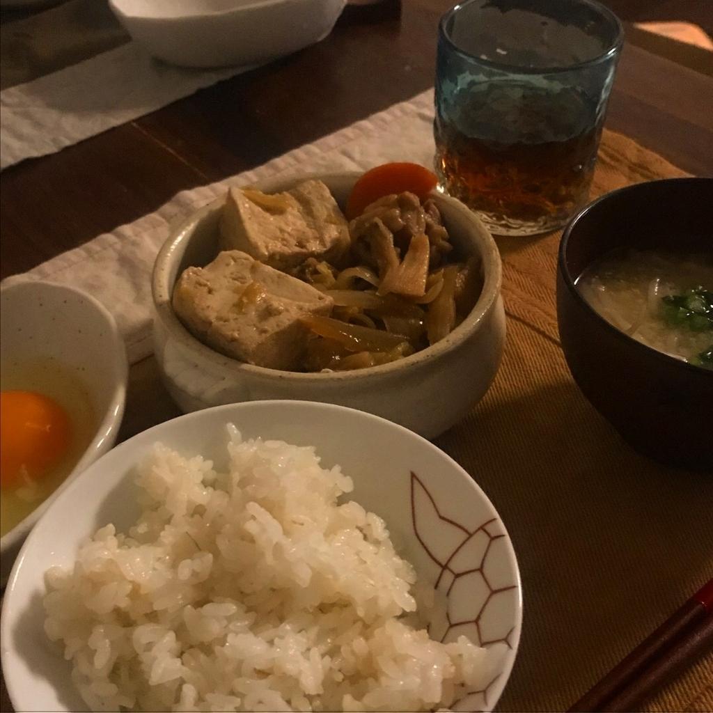 f:id:kyoumo_maru:20180312214355j:plain