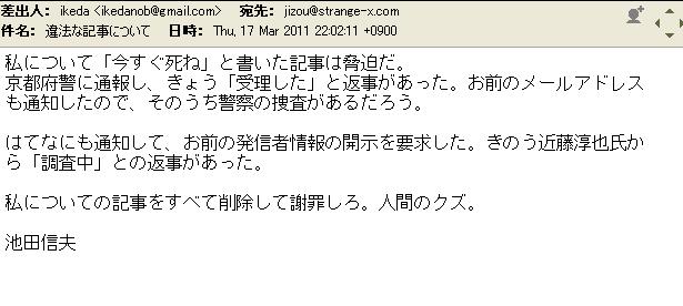 f:id:kyoumoe:20110318124413p:plain