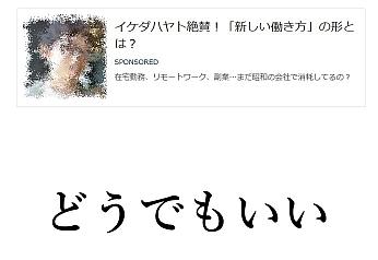 f:id:kyoumoe:20160624154135j:plain