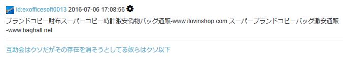 f:id:kyoumoe:20160706180018p:plain
