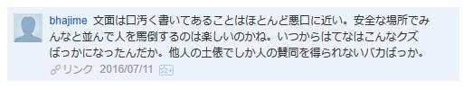 f:id:kyoumoe:20160716170129p:plain