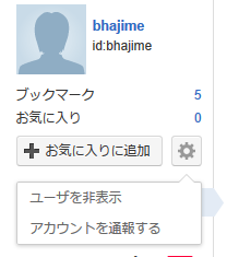 f:id:kyoumoe:20160716170310p:plain