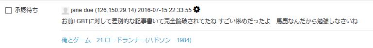 f:id:kyoumoe:20160716170707p:plain