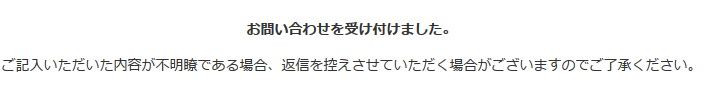 f:id:kyoumoe:20160716170747p:plain