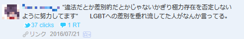 f:id:kyoumoe:20160722150827p:plain