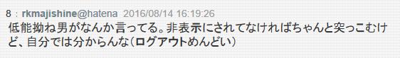 f:id:kyoumoe:20160815023600p:plain