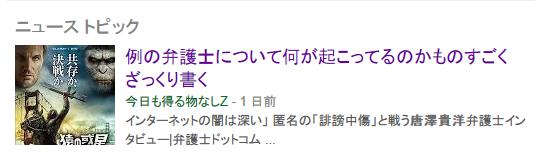 f:id:kyoumoe:20160830223948p:plain