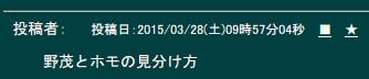 f:id:kyoumoe:20160830230121p:plain