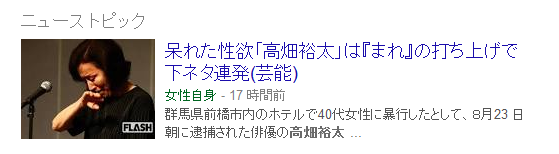 f:id:kyoumoe:20160830230413p:plain