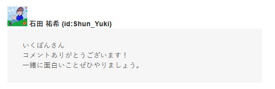 f:id:kyoumoe:20160916155857p:plain