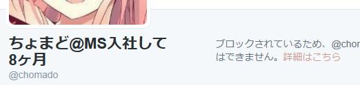 f:id:kyoumoe:20161202120426p:plain