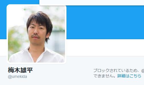 f:id:kyoumoe:20170208225116p:plain