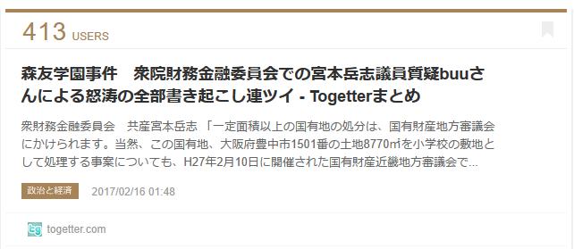 f:id:kyoumoe:20170216220601p:plain