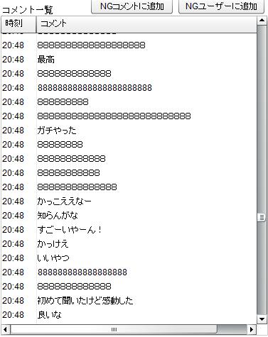 f:id:kyoumoe:20170415121254p:plain
