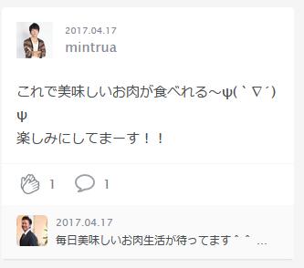 f:id:kyoumoe:20170418215350p:plain