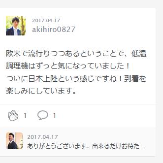 f:id:kyoumoe:20170418215726p:plain