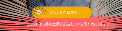 f:id:kyoumoe:20170815204145p:plain