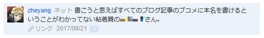 f:id:kyoumoe:20170821201733p:plain