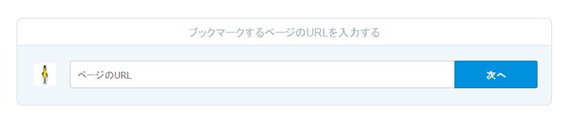 f:id:kyoumoe:20170821210046p:plain