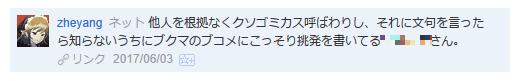 f:id:kyoumoe:20170831195328p:plain