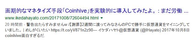 f:id:kyoumoe:20171009135828p:plain