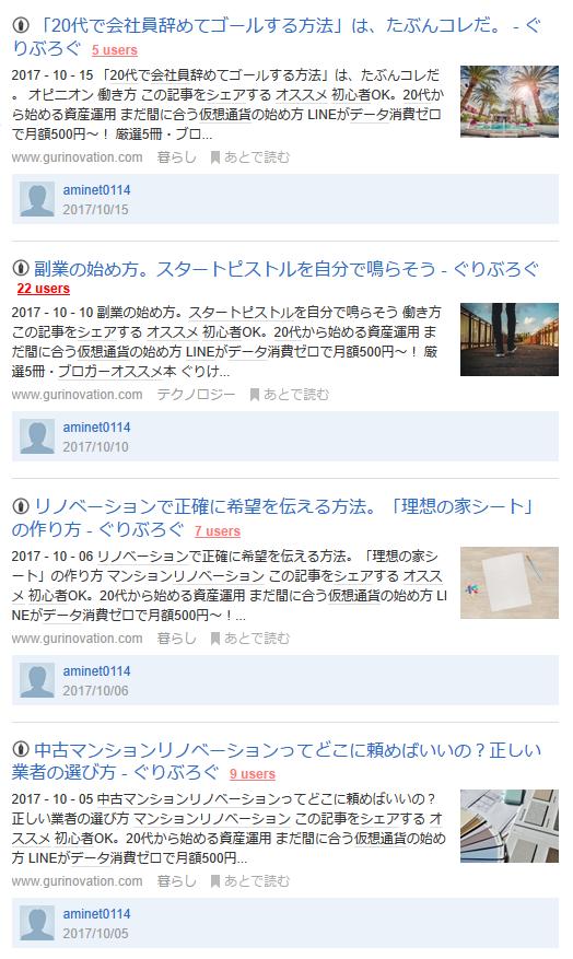 f:id:kyoumoe:20171023205812p:plain
