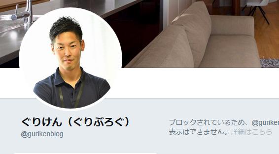 f:id:kyoumoe:20171023211831p:plain