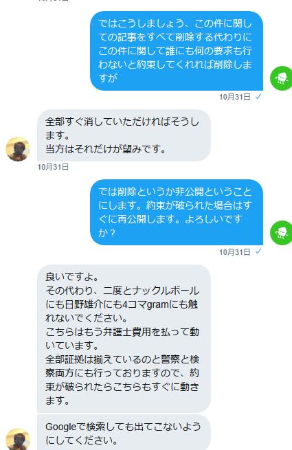f:id:kyoumoe:20171102152759p:plain