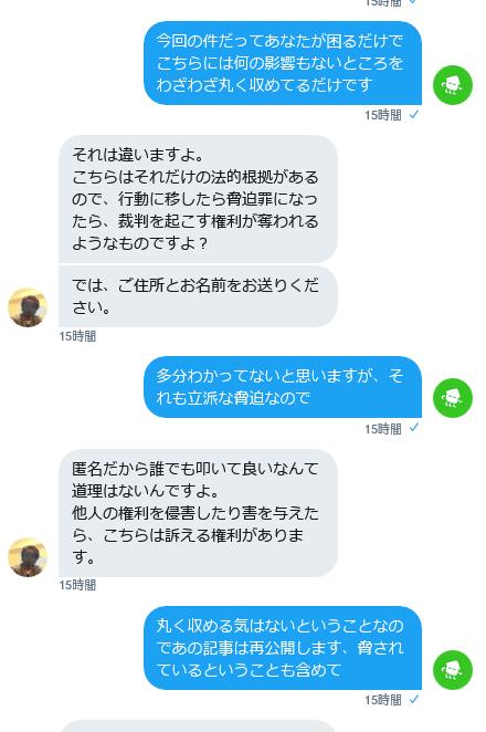 f:id:kyoumoe:20171102153423p:plain