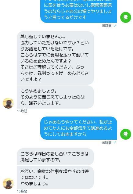 f:id:kyoumoe:20171102153533p:plain