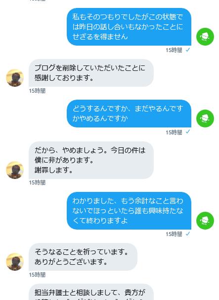 f:id:kyoumoe:20171102153609p:plain