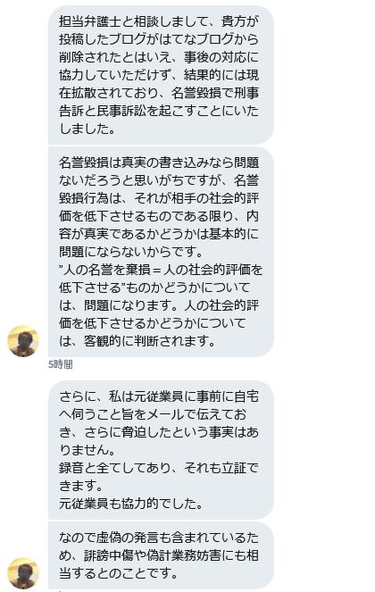 f:id:kyoumoe:20171102153658p:plain